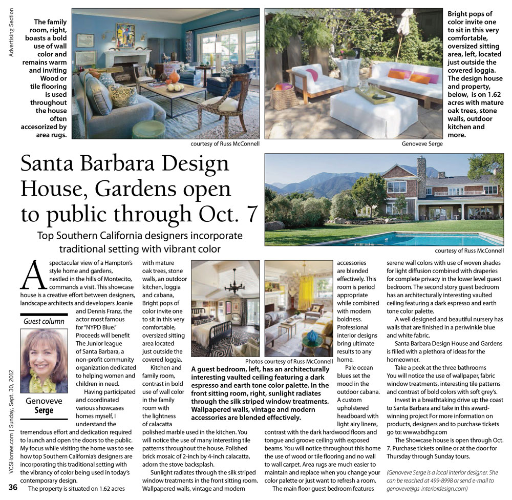 santa barbara design house